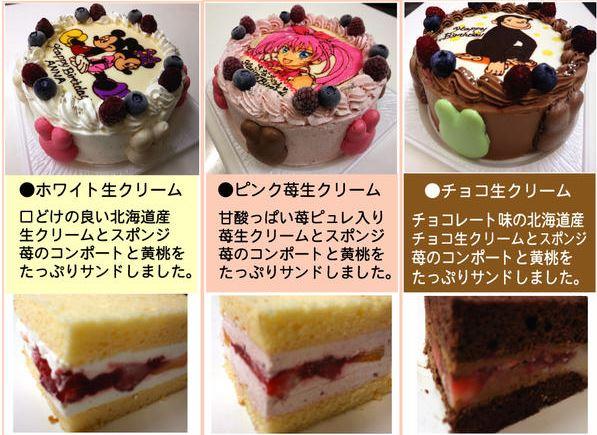 富山ケーキ
